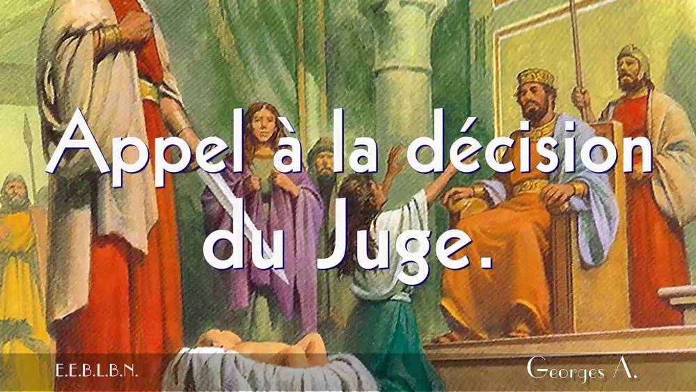Appel à la décision du Juge